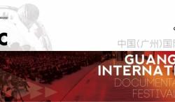 Launching of GZDOC 2016 CHINA STORY PITCH @ Sheffield Doc/Fest