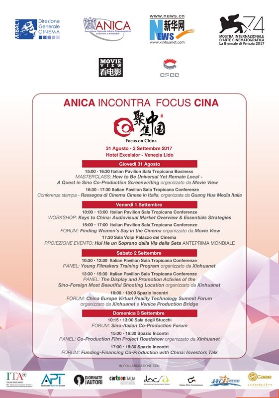 ANICA-INCONTRA-FOCUS-CHINA-ridotta