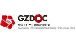 IFC al GZDOC 2017